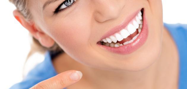 تعرف على كيفية الحصول على بياض ناصع لأسنانك